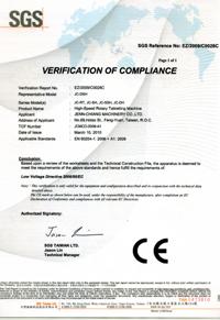 proimages/company/CE1.jpg
