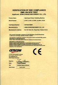 proimages/company/EMCOn-SiteTest.jpg