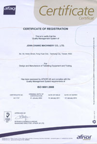 proimages/company/ISO-2014.jpg
